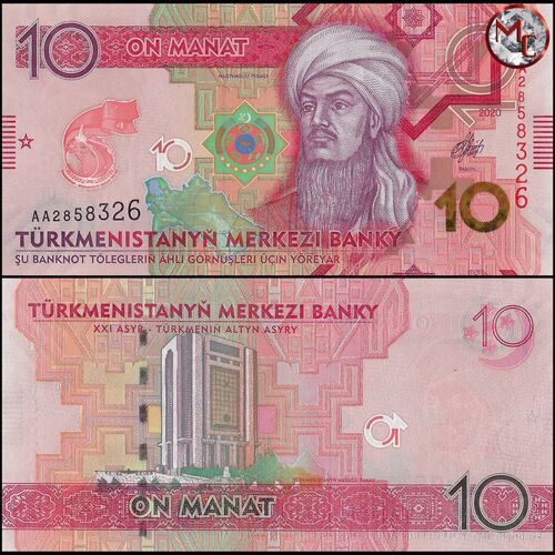 Turkmenistan - 10 Manat 2020 - NEW / B236 - COMMEMORATIVE
